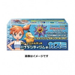 Trainer Battle Deck Misty of Cerulean City Gym japan plush