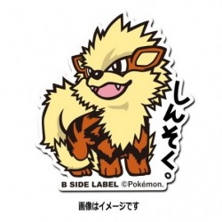 Sticker Pokemon Arcanine japan plush