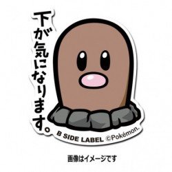 Sticker Pokemon Diglett japan plush
