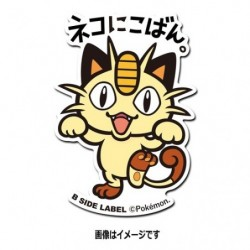 Sticker Pokemon Meowth japan plush