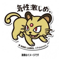 Sticker Pokemon Persian japan plush