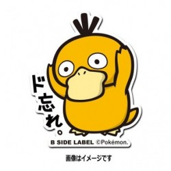 Sticker Pokemon Psyduck japan plush