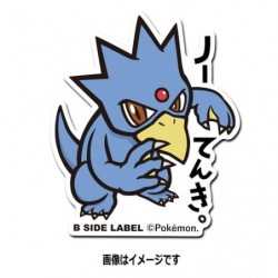 Sticker Pokemon Golduck japan plush