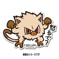Sticker Pokemon Mankey japan plush