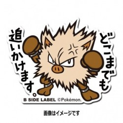 Sticker Pokemon Primeape japan plush