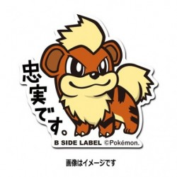 Sticker Pokemon Growlithe japan plush