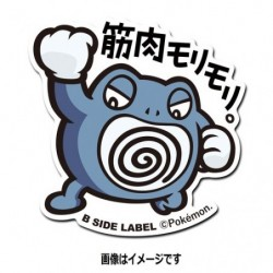 Sticker Pokemon Poliwrath japan plush