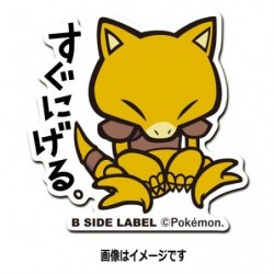 Sticker Pokemon Abra japan plush
