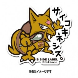 Sticker Pokemon Kadabra japan plush