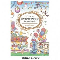 Selection Lettre Pokemon japan plush