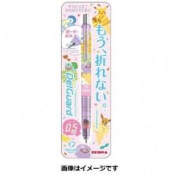 Foutain Pen Pokemon B japan plush