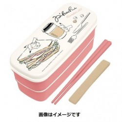 Longue Dejeuner Box Pikachu number 025 Together japan plush