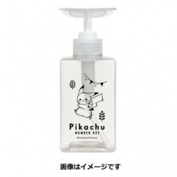 Container Pikachu number 025 japan plush
