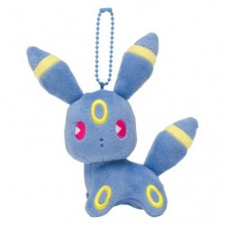 Plush Keychain Umbreon Mix au Lait japan plush