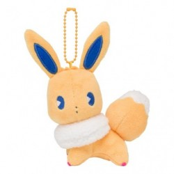Plush Keychain Eevee Mix au Lait japan plush