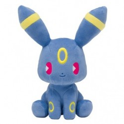 Peluche Noctali Mix au Lait japan plush
