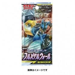 Booster Carte Full Metal Wall japan plush