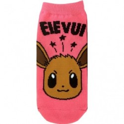 Socks Eevee and Logo japan plush