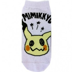Socks Mimikkyu and Logo japan plush