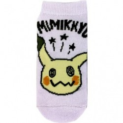 Socks Mimikkyu and Logo Kids japan plush