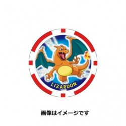Token Charizard japan plush