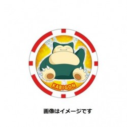 Token Snorlax japan plush