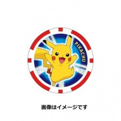 Token Pikachu japan plush