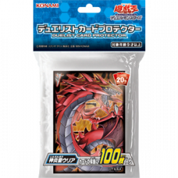 YuGiOh Card Sleeve Uria Lord of Searing Flames japan plush