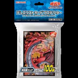 YuGiOh Protege Cartes Uria Seigneur des Flammes Aveuglantes japan plush