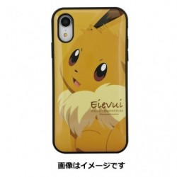 Eevee Cover Smartphone japan plush