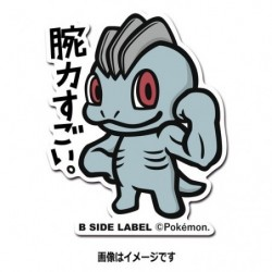 Sticker Machop japan plush