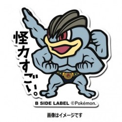 Sticker Machamp japan plush
