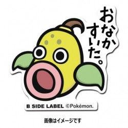 Sticker Weepinbell japan plush