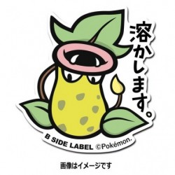 Sticker Victreebel japan plush