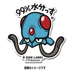 Sticker Tentacool japan plush