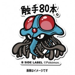 Sticker Tentacruel japan plush