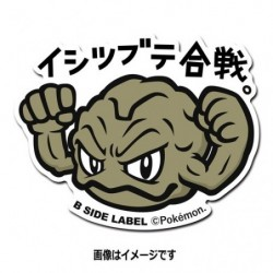 Sticker Geodude japan plush