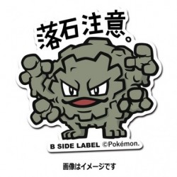 Sticker Graveler japan plush