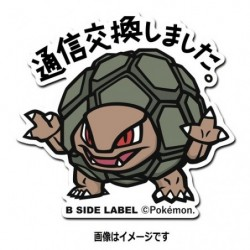 Sticker Golem japan plush
