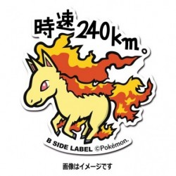 Sticker Rapidash japan plush