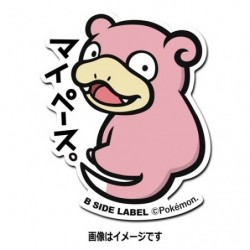 Sticker Slowpoke japan plush