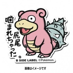 Sticker Slowbro japan plush
