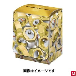 Deck Box Pokémon Meltan