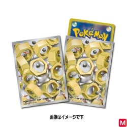 Card Sleeves Pokémon Meltan japan plush
