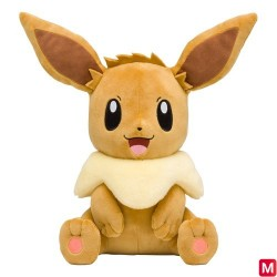 Plush Eevee Life-Size Sitting japan plush