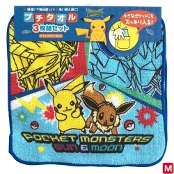 Pokemon Mini Towel japan plush