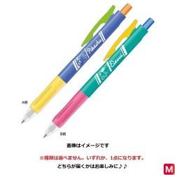 Sarasa Pen japan plush