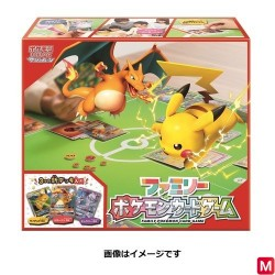 Pokemon Jeux de Carte Sun & Moon Family Box japan plush