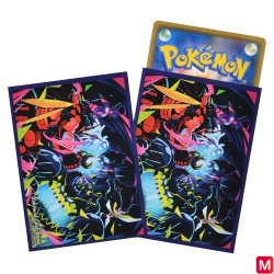 Card Sleeves UB ULTRA GRAPHIX Main Art japan plush