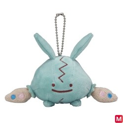 Keychain Plush Ditto Form Trubbish japan plush